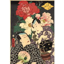 Hiroshige 1 and Kunisada 1: Tree Peony - Japanese Art Open Database