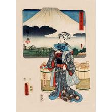 Hiroshige 1 and Kunisada 1: Hara — はら - Japanese Art Open Database