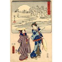 Hiroshige 1 and Kunisada 1: Ishibe - Japanese Art Open Database