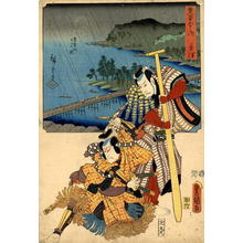 Hiroshige 1 and Kunisada 1: Kusatsu - Japanese Art Open Database