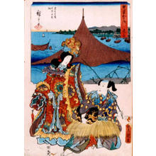 Hiroshige 1 and Kunisada 1: Kuwana — 桑名 - Japanese Art Open Database