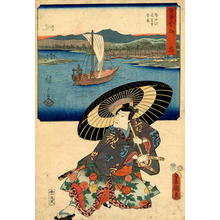 Hiroshige 1 and Kunisada 1: Miya - Japanese Art Open Database