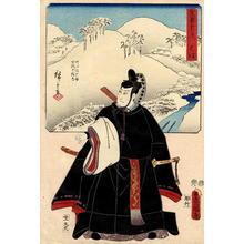 Hiroshige 1 and Kunisada 1: Unknown title - Japanese Art Open Database