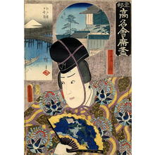 Hiroshige 1 and Kunisada 1: Unknown title - Japanese Art Open Database