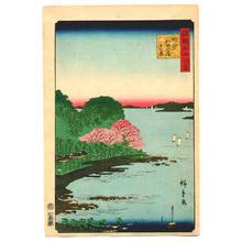 Utagawa Hiroshige II: Ki-Shu province - Japanese Art Open Database