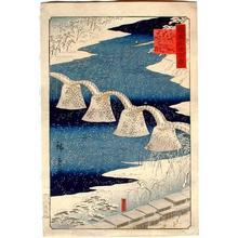 二歌川広重: Kintaibashi Bridge - Japanese Art Open Database