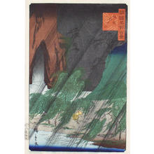 二歌川広重: Rain at Tatsuguchi in Bizen Province - Japanese Art Open Database
