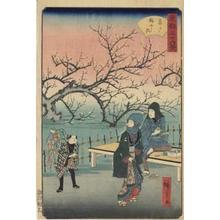 二歌川広重: Kameido - Japanese Art Open Database