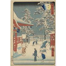 二歌川広重: Kanda Myojin - Japanese Art Open Database