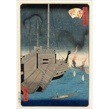 Utagawa Hiroshige II: Tsukuda Island at the Mouth of the Sumida River - Japanese Art Open Database