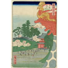 Utagawa Hiroshige II: Unknown title - Japanese Art Open Database