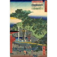 Utagawa Hiroshige II: Meguro, (Fudo Waterfalls in Fudo Temple, Meguro) - Japanese Art Open Database
