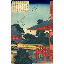Utagawa Hiroshige II: ji Inari no Yashiro, (Inari Shrine in Oji) - Japanese Art Open Database
