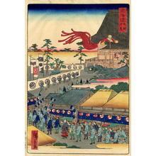 二歌川広重: The Banner - Japanese Art Open Database