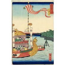 Utagawa Hiroshige II: The Barge - Japanese Art Open Database