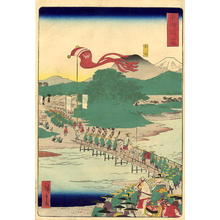 二歌川広重: The Bridge - Japanese Art Open Database