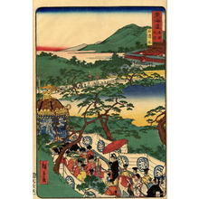 Utagawa Hiroshige II: The Temple - Japanese Art Open Database