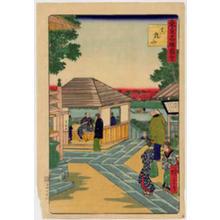 Utagawa Hiroshige II: Machichiyama - Japanese Art Open Database