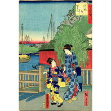 Hiroshige 2 and Kunisada 1: Bijin and Girl - Japanese Art Open Database