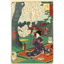 Hiroshige 2 and Kunisada 1: Bijin enjoying a Spring picnic - Japanese Art Open Database