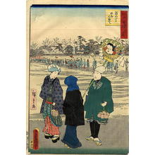 Hiroshige 2 and Kunisada 1: Himoto no Tori (Harvest Festival) - Japanese Art Open Database