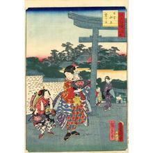 Hiroshige 2 and Kunisada 1: Hiyoshi, San-no (Carnival children at San-no(Shrine), Hiyoshi - Japanese Art Open Database