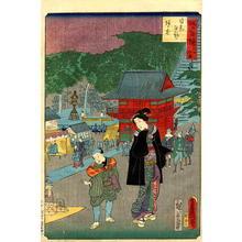 Hiroshige 2 and Kunisada 1: Meguro Fudo Temple - Japanese Art Open Database