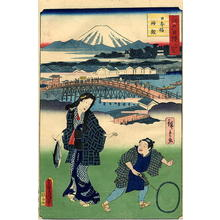Hiroshige 2 and Kunisada 1: Nihonbashi. A woman carrying a Bonito from the first catch and a shop boy playing - Japanese Art Open Database
