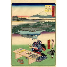 Hiroshige 2 and Kunisada 1: Parquetry work from Otsu - Japanese Art Open Database