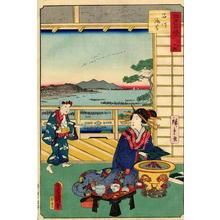 Hiroshige 2 and Kunisada 1: Seaweed from Shinagawa - Japanese Art Open Database