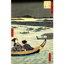 Hiroshige 2 and Kunisada 1: Sumida River - Japanese Art Open Database