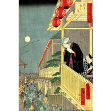 Hiroshige 2 and Kunisada 1: The Balcony - Japanese Art Open Database