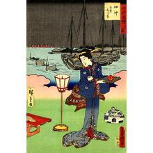 Hiroshige 2 and Kunisada 1: The Waitress - Japanese Art Open Database