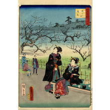 Hiroshige 2 and Kunisada 1: Two bijin resting, one of which is seated holding a tobacco pipe - Japanese Art Open Database