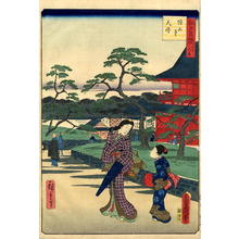 Hiroshige 2 and Kunisada 1: Zojoji Temple - Japanese Art Open Database