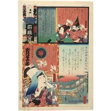Hiroshige 2 and Kunisada 1 and Kunisada 2: Unknown title - Japanese Art Open Database