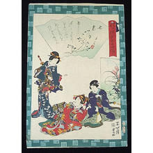 Hiroshige 2 and Kunisada 2: Genji - Japanese Art Open Database