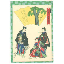 Hiroshige 2 and Kunisada 2: Shii-ga-moto - Japanese Art Open Database