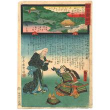 Hiroshige 2 and Kunisada 2: Uchiyama Genzo - Japanese Art Open Database
