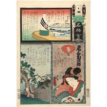 Hiroshige 2 and Kunisada and Shogetsu: A Sake bottle and Sake cups - Japanese Art Open Database