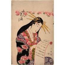 Hisanobu Hyakusai: The beauty Hanaogi from the House of Ogiya - Japanese Art Open Database