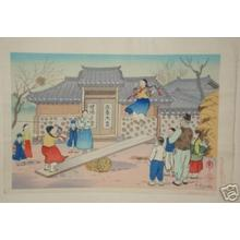 Hiyoshi Mamoru: Children Playing - Japanese Art Open Database