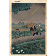 Hiyoshi Mamoru: Thunder in the Farming Land - Japanese Art Open Database
