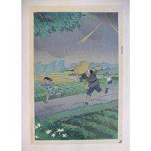 Hiyoshi Mamoru: Thunder in the Farming Land - Japanese Art Open Database