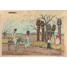 Hiyoshi Mamoru: Totem Poles, Korea - Japanese Art Open Database