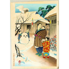 Hiyoshi Mamoru: Winter, Korea - Japanese Art Open Database