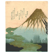 Hokkei Toyota: Mt.Fuji above Cloud - Japanese Art Open Database