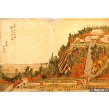 渡辺省亭: View of the Shinagawa Bay from the foot of Atagoyama - Japanese Art Open Database