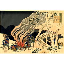 葛飾北斎: Fire in the Snow - repro - Japanese Art Open Database