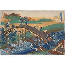 Katsushika Hokusai: Poem by Ariwara no Narihira — 在原業平 - Japanese Art Open Database